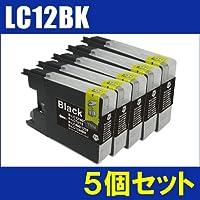 【5個セット】 【ブラザーBROTHER純正互換インク】 LC12BK ブラック×5個セット 【ブラザー(BROTHER)】