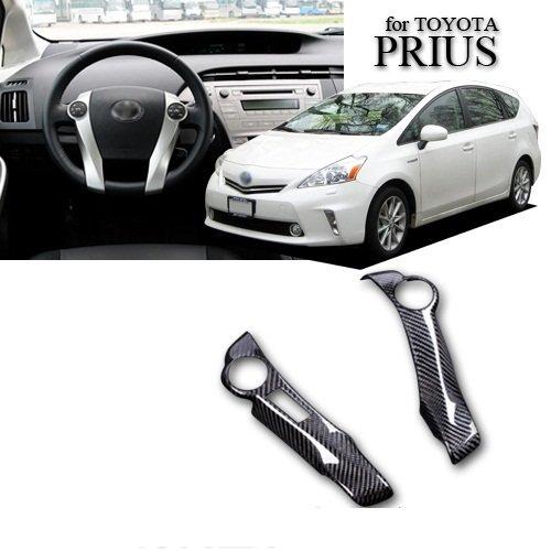Eppar New Carbon Fiber Steering Wheel Cover for Toyota Prius ZVW40 2012-2015 (B)