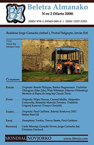 Beletra Almanako 2 (BA2 - Literaturo en Esperanto) (Esperanto Edition) (Paperback)