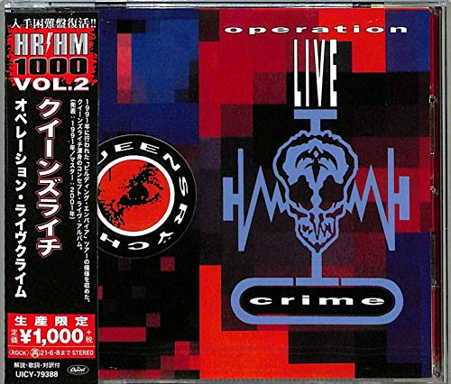 Queensrÿche: Operation: Livecrime (Audio CD)