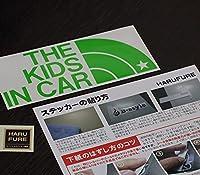 THE KIDS IN CAR 星柄(キッズインカ―)HAFURURE ステッカー パロディ シール 子供を乗せています(12色から選べます) (ライトグリーン)