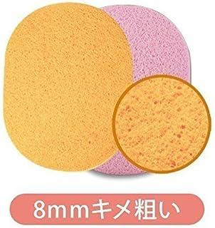フェイシャル用スポンジ 8mm キメ粗い 30枚セット ピンク