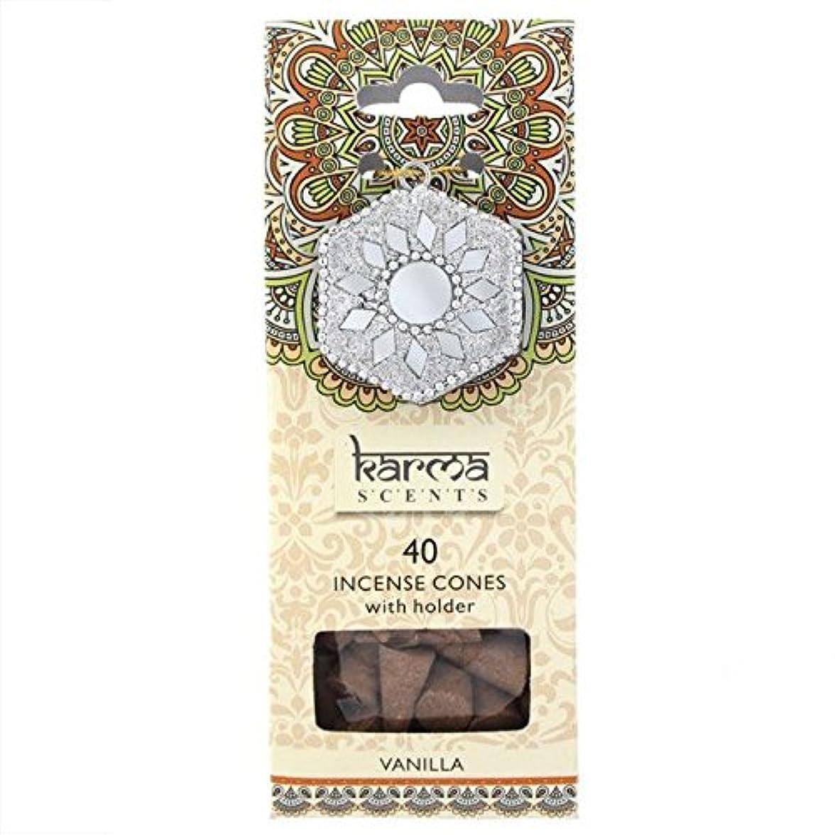 印象派目を覚ます咳Karma Vanilla Incense Cones Gift Set