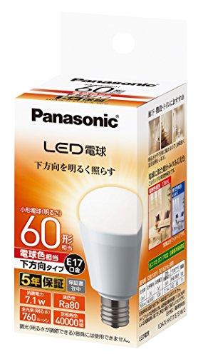 パナソニック LED電球 口金直径17mm 電球60W形相当 電球色相当(7.1W) 小型電球・下方向タイプ 1個入 密閉形器具対応 LDA7LHE17ESW2