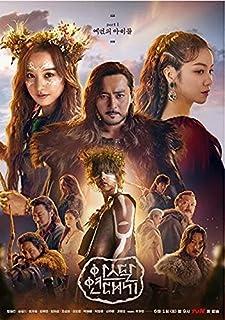 韓国ドラマ アスダル年代記 DVD版 9枚組 全話