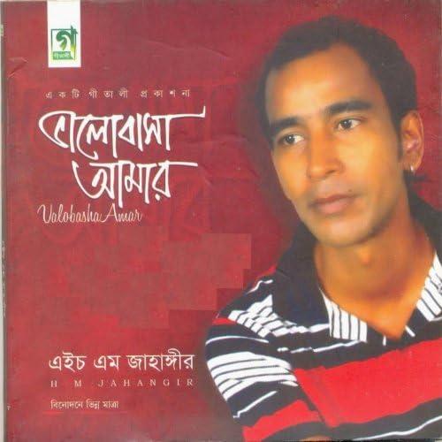 H M Jahangir