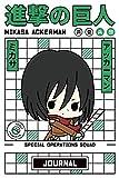 Chibi Mikasa Ackerman - Attack on Titan Journal: 6x9 Attack on Titan - Shingeki no Kyojin Journal Series, featuring Mikasa Ackerman, Let Mikasa Ackerman accompany you on your journey.