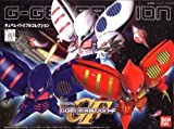 Qubeley Triple Collection (SD) (Gundam Plastic Model Kits) Bandai [JAPAN]