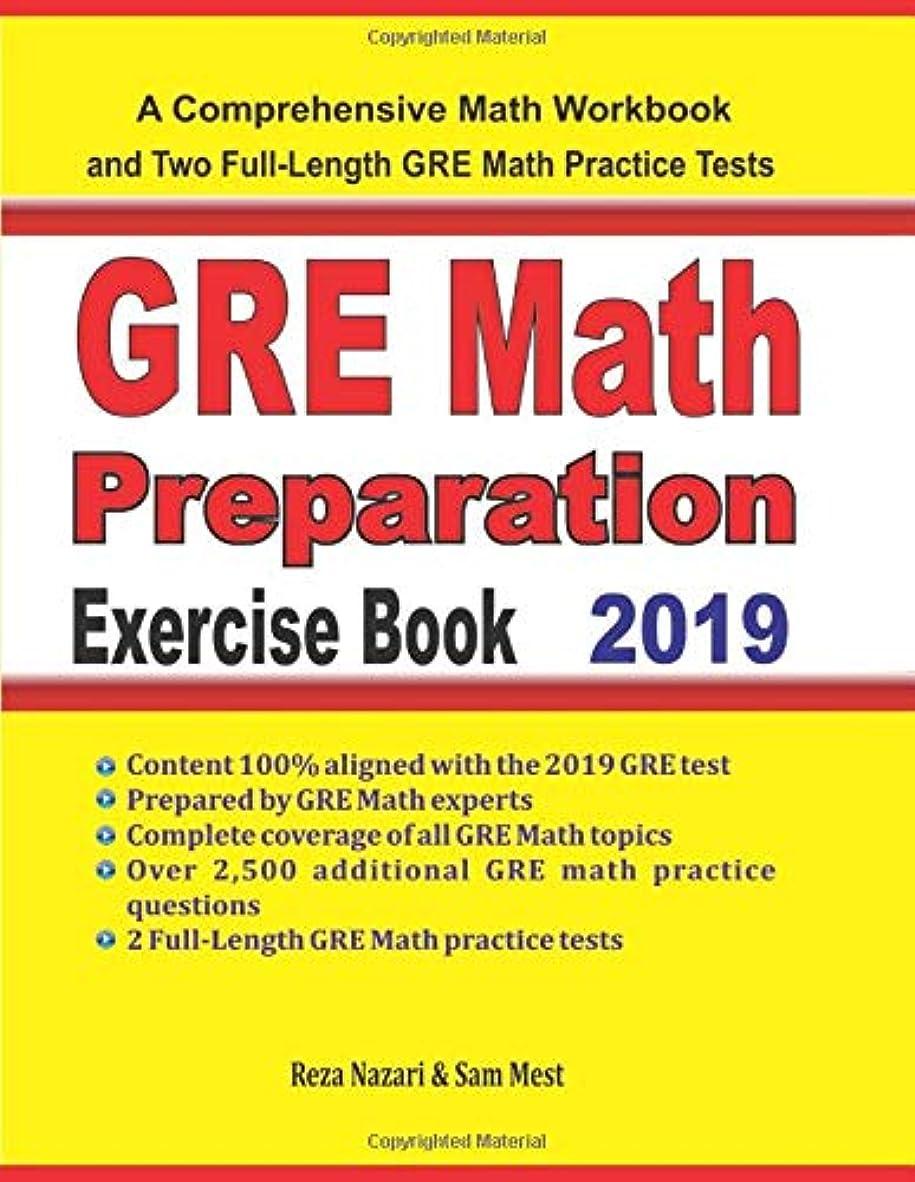 ツーリスト忘れっぽいスロープGRE Math Preparation Exercise Book: A Comprehensive Math Workbook and Two Full-Length GRE Math Practice Tests