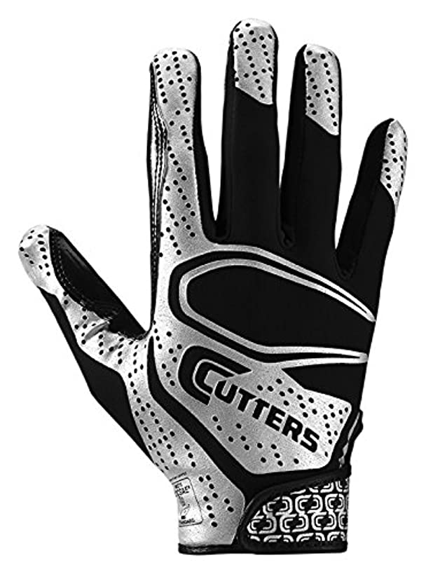Cutters Football Glove, Best Grip Football Gloves, Lightweight & Flexible, Youth & Adult Sizes, 1 Pair