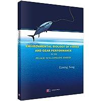 实用远洋渔业英语