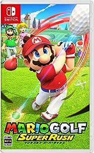 マリオゴルフ スーパーラッシュ -Switch (【Amazon.co.jp限定】アイテム未定 同梱)