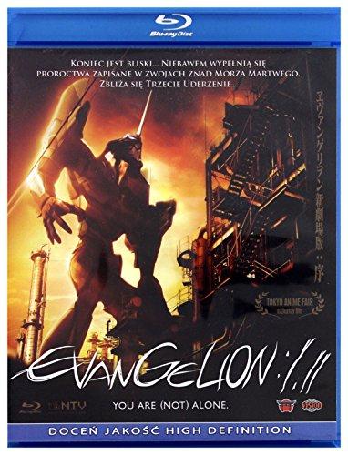 Evangerion shin gekijĂ´ban: Jo (BOX) [Blu-Ray] [Region B] (IMPORT) (Nessuna versione italiana)