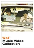 WaT Music Video Collection[DVD]
