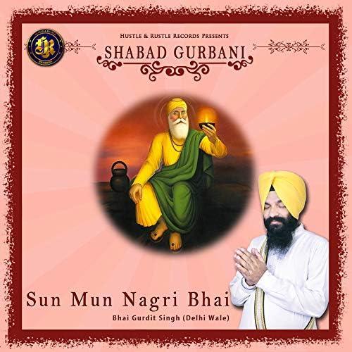Bhai Gurdit Singh