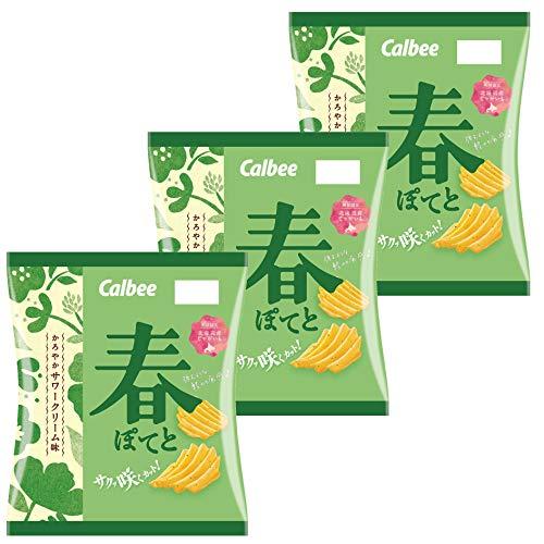 カルビー 春ぽてと かろやかサワークリーム味 65g ×3袋