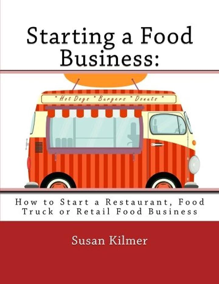確かにフランクワースリー劇場Starting a Food Buisness: Step by Step Guide to Business Ownership