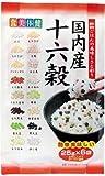 食美体健 国内産十六穀 25g×6袋