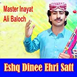 Eshq Dinee Ehri Satt
