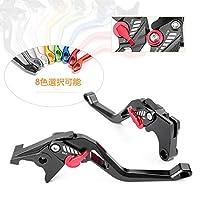 バランス 5段調整 ブレーキ クラッチ レバー セット For スズキ Suzuki GSX1300R 隼 97-07;DL1000 V-STROM;02-16;TL1000R 98-03;SV1000/S03-07;8色