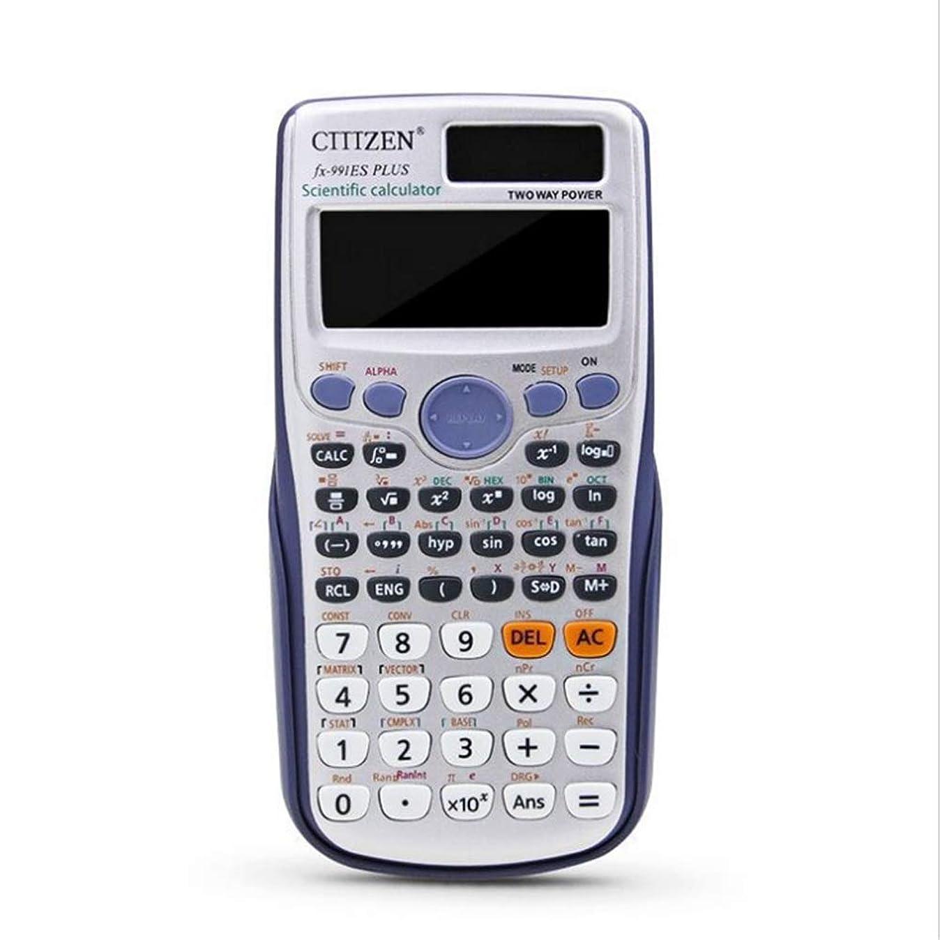 スポークスマン四面体リファインビジネス電卓, MultiView 417の機能科学的な電卓バッテリーのLCD表示オフィスの電卓12桁の大型ディスプレイの電子デスクトップ電卓ビジネスギフト 実務電卓