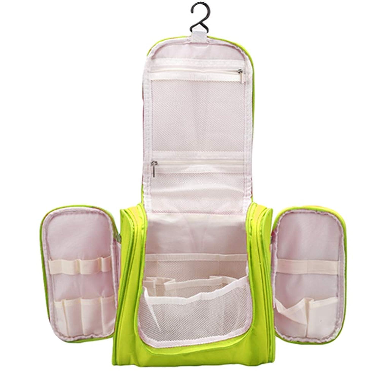 Magarrow 化粧ポーチ トラベルポーチ コスメポーチ 収納ポーチ バッグ 旅行用 収納ケース