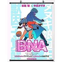 アニメBna 動物の壁掛けポスターリール家の装飾アートギフト 19.7x29.5inch/50x75cm
