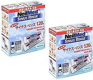 【2箱セット】サイナスリンスリフィル 120包 SRR-120 (2)