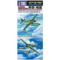 青島文化教材社 1/700 ウォーターラインシリーズ 日本海軍水上機 紫雲・瑞雲 プラモデル 537