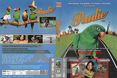 Paulie (1998)...