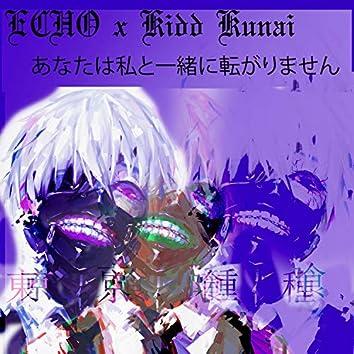 U Don't Roll WID EYE (feat. Kidd Kunai)