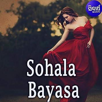 Sohala Bayasa