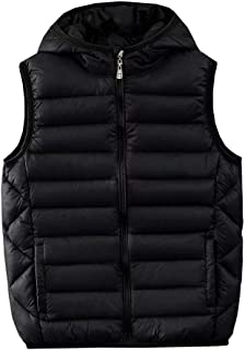 [ハイハート] ダウンベスト キッズ ベスト 子供服 ライトダウン 軽量 防寒 フード付き
