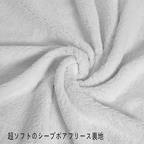Catalonia『着る毛布』