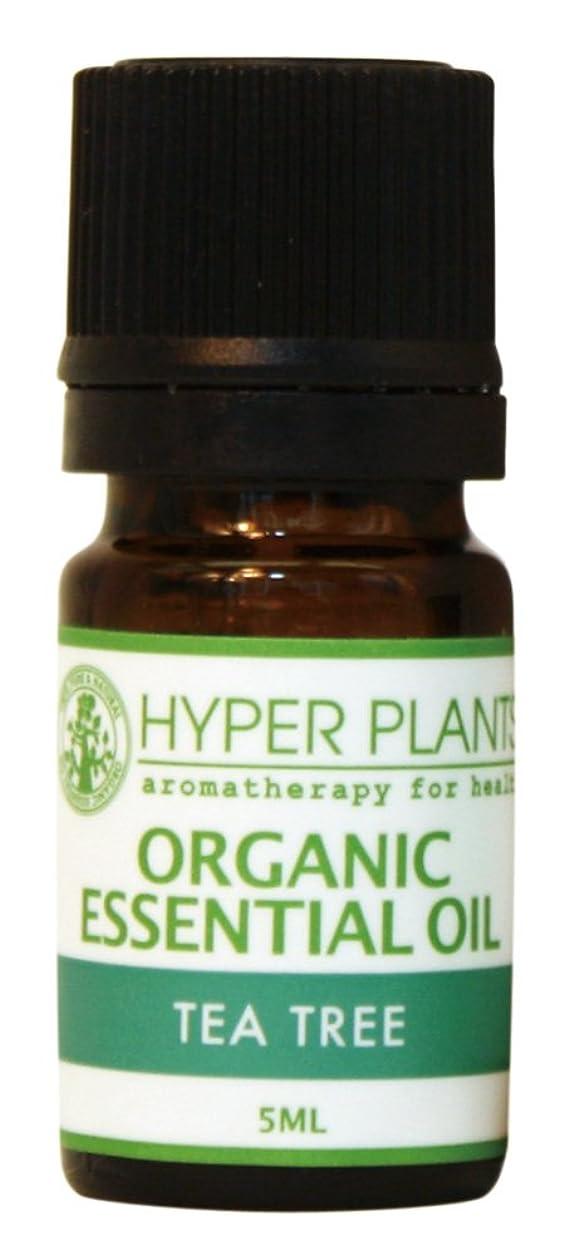辞任する繰り返す提供HYPER PLANTS ハイパープランツ オーガニックエッセンシャルオイル ティートリー 5ml HE0009