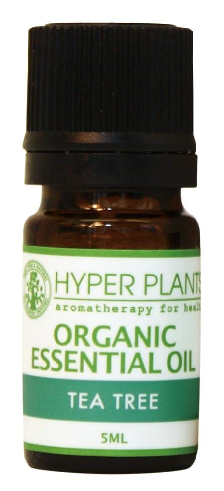 呼ぶ厚いライフルHYPER PLANTS ハイパープランツ オーガニックエッセンシャルオイル ティートリー 5ml HE0009