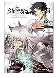 Fate Grand Order. Turas realta 04