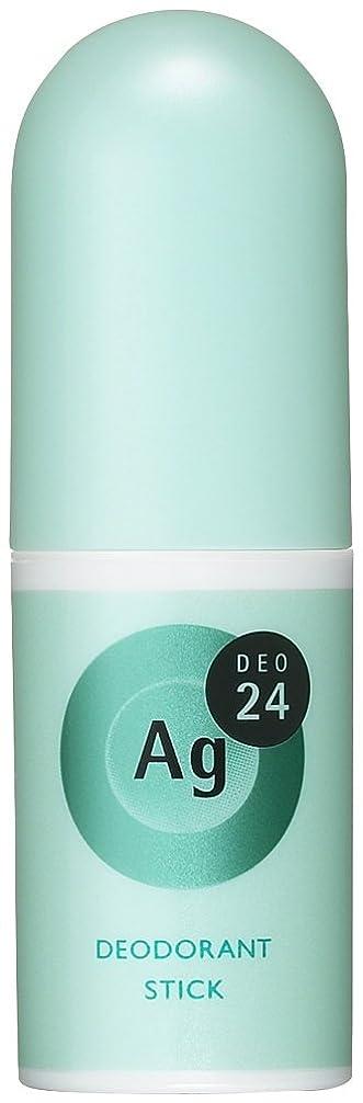 土地グリット似ているエージーデオ24 デオドラントスティック ベビーパウダーの香り 20g (医薬部外品)