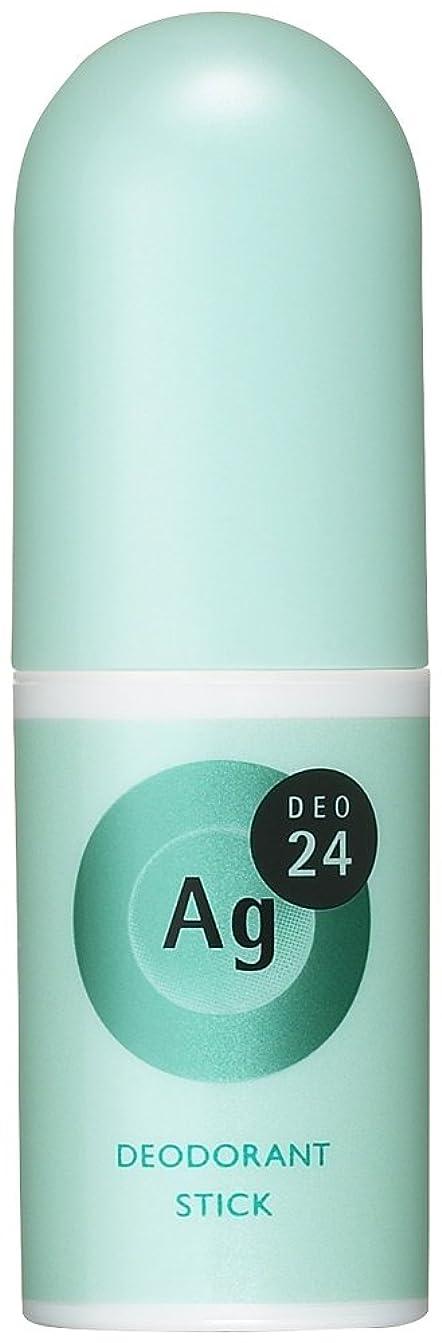 センチメートル雇用者移動エージーデオ24 デオドラントスティック ベビーパウダーの香り 20g (医薬部外品)