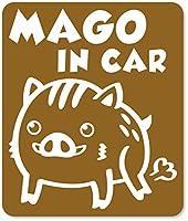 imoninn MAGO in car ステッカー 【マグネットタイプ】 No.74 イノシシさん(ウリ坊) (ゴールドメタリック)