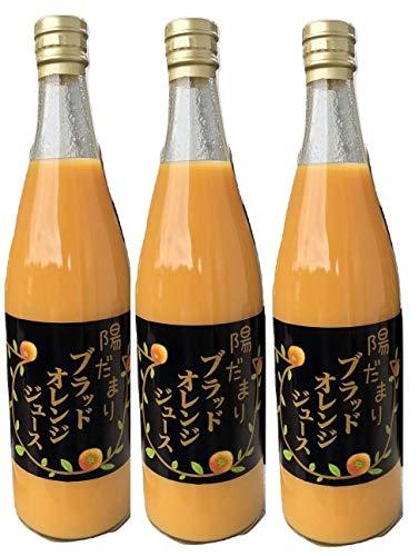 陽だまりファーム ブラッドオレンジジュース 720ml x 3本セット 国産 浜松市三ヶ日産 タロッコ 100% ストレート ジュース
