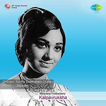 Kalpavruksha (Original Motion Picture Soundtrack)