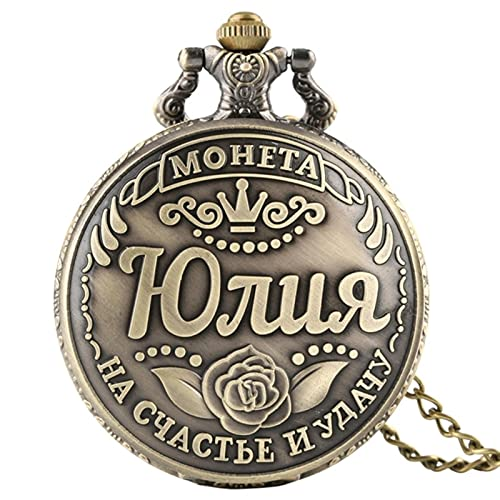 JTWMY Monedas de réplica Rusas únicas Monedas de dólar Retro Colección Boutique Reloj de Bolsillo de Cuarzo Antiguo-2