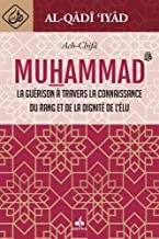 Ach-Chifâ : La guérison à travers la connaissance du rang et de la dignité de l'élu Muhammad