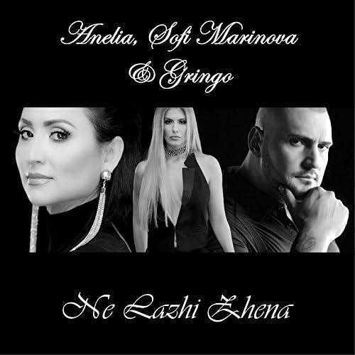 Anelia, Gringo & Sofi Marinova