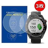 【3枚入】For GARMIN GPS Approach S40対応腕時計用保護フィルム高透過率キズ防止気泡防止貼り付け簡単(対応GARMIN Approach S40)