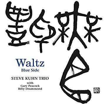 Waltz Blue Side