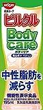 【冷蔵】日清ヨーク ピルクルBodycare 195ml X10本