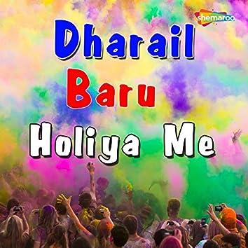 Dharail Baru Holiya Me