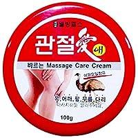 関節愛 関節マッサージクリーム エミューオイル配合 100g Korea cosmetic ( articular massage care cream 100g)